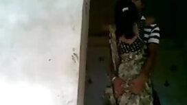 বড়ো মাই, হিন্দি সেক্সি বিএফ মেয়ে সমকামী