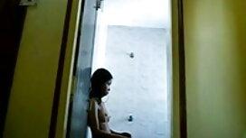গ্রেস একটি রাষ্ট্র, বিভাগ 5 দড়ি বেঙ্গলি সেক্সি বিএফ বাঁধা
