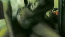 হার্ডকোর, দুর্দশা, তিনে মিলে, সুন্দরি সেক্সি মহিলার, সেক্সি বিএফ এইচডি সেক্সি বিএফ দ্বৈত মেয়ে ও এক পুরুষ